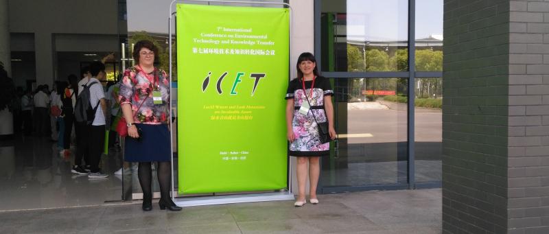 Kolegijos atstovių vizitas Kinijoje