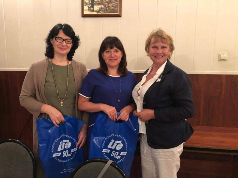 Vizitas Rusijos tarptautinėje turizmo akademijoje